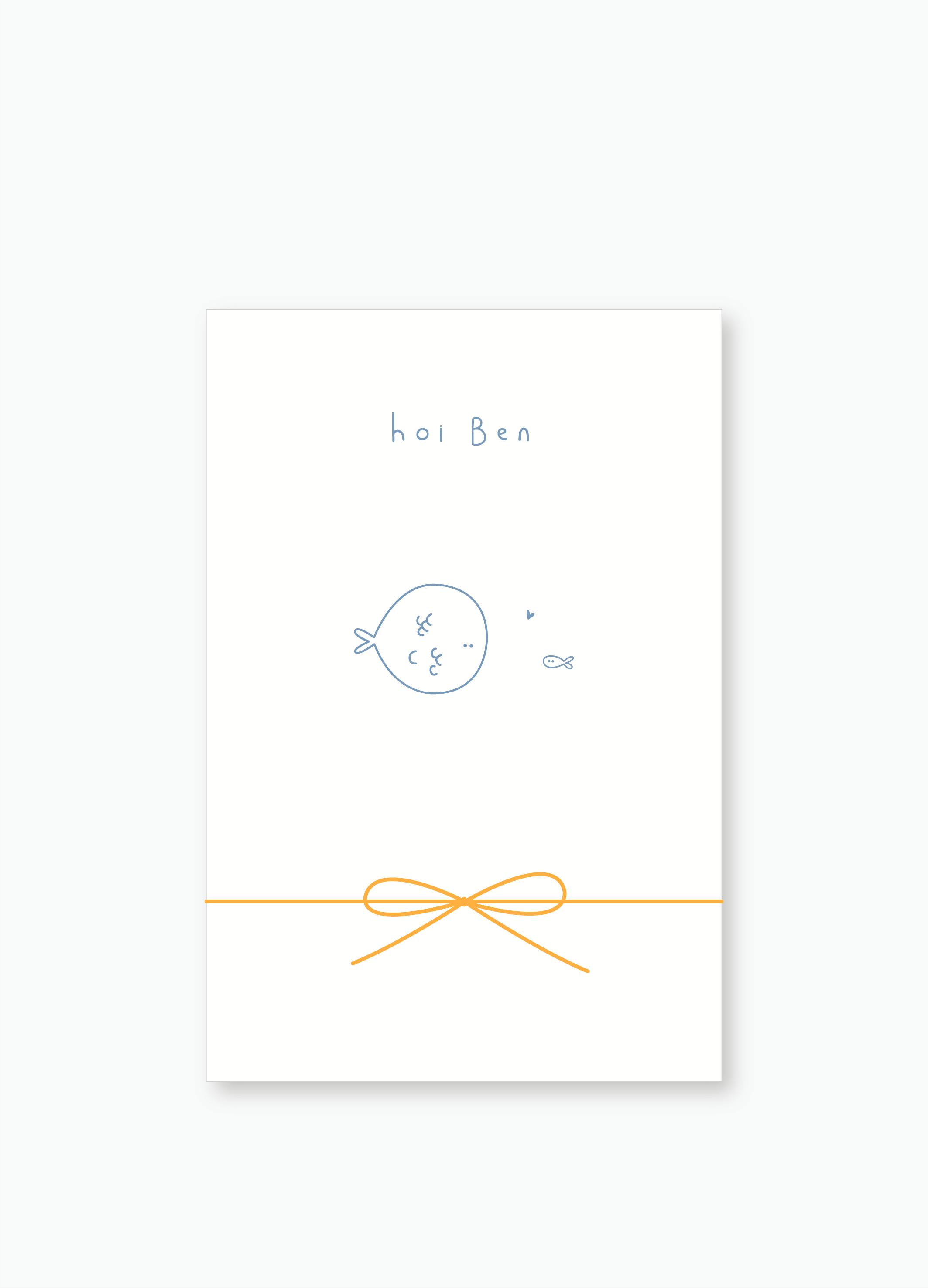 Geboortekaartje Ben | Studio Moose