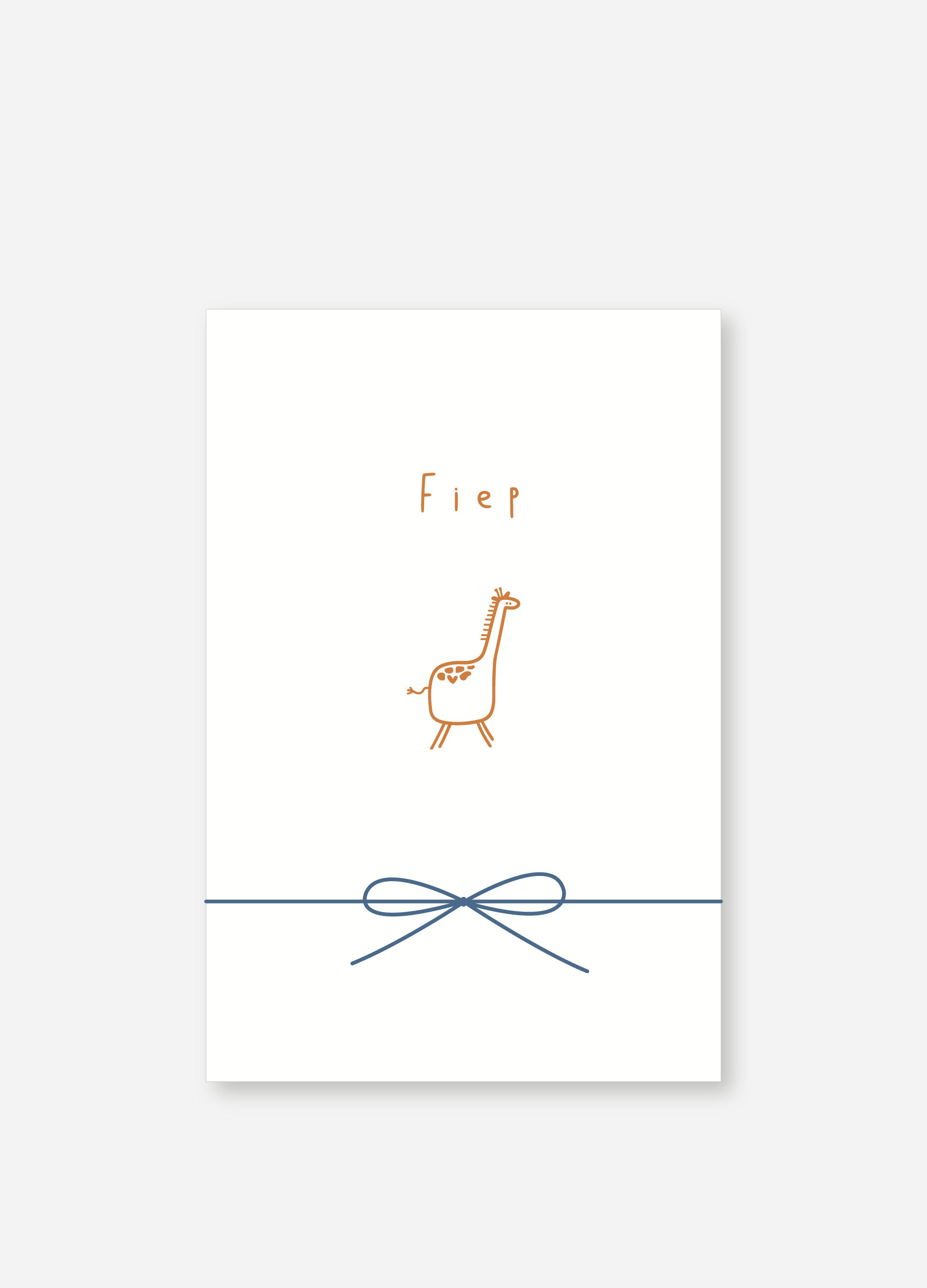 Geboortekaartje Fiep | Studio Moose