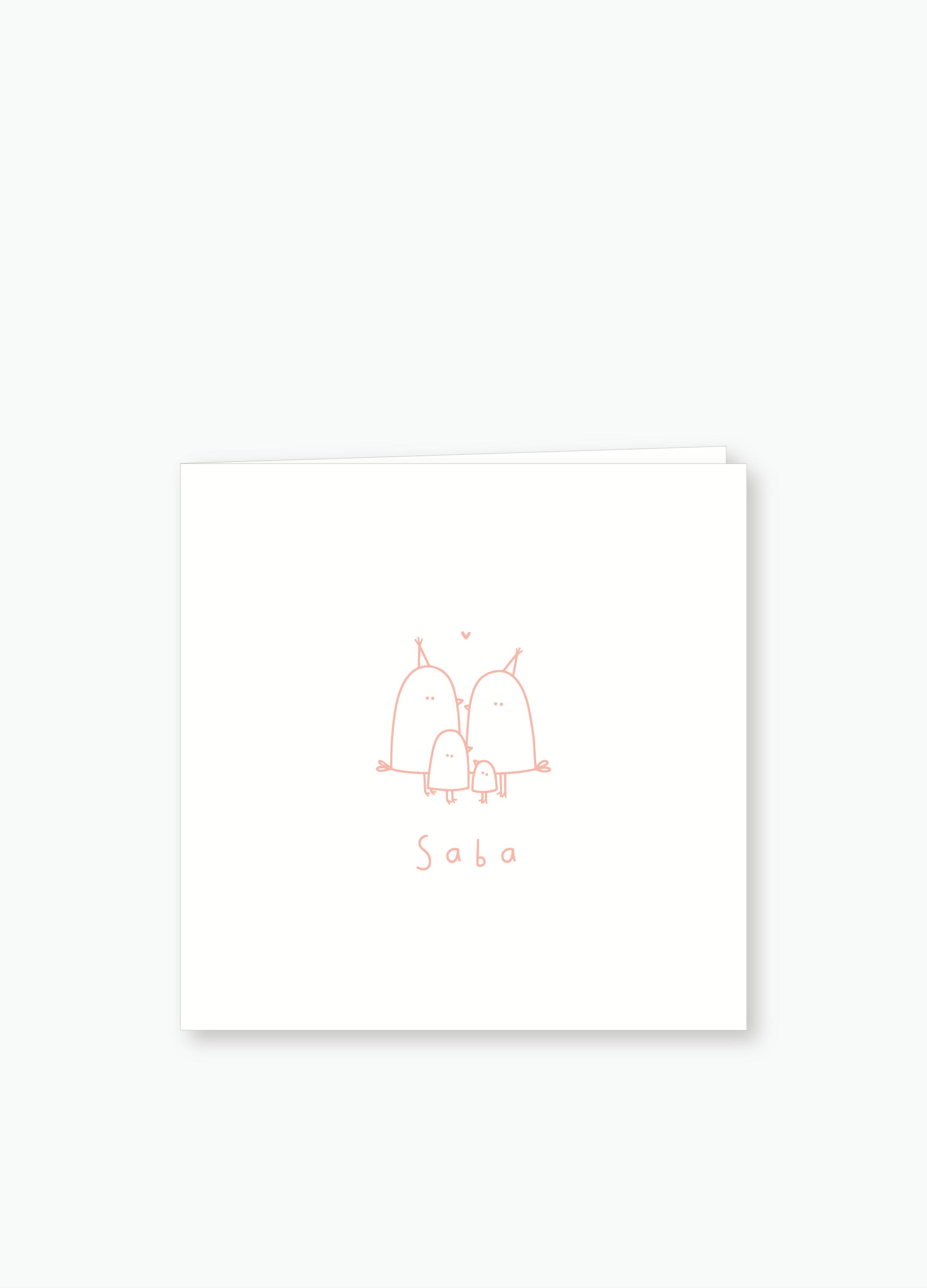Geboortekaartje Saba | Studio Moose